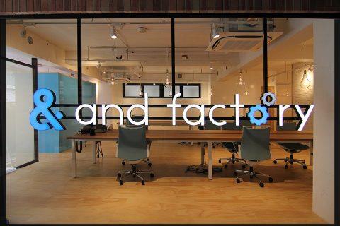 andfactoryオフィスの様子を「みんなのオフィス」に掲載いただきました