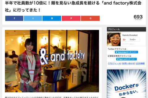 andfactoryのオフィスや事業内容が、gori.meにて紹介されました。