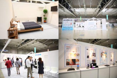 IoTプラットフォームアプリケーション「&IoT」、こおりやま産業博主催者展示にて出展