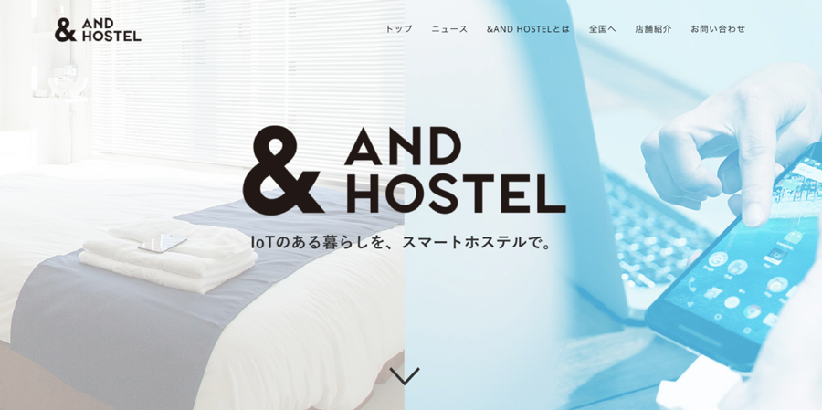 AND HOSTEL