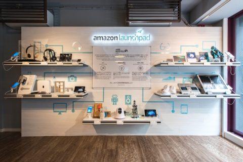 日本初のスマートホステルブランド「&AND HOSTEL」がAmazon Launchpadストアの製品展示を開始