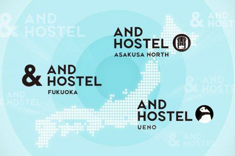 and factoryとAMBITIONが スマートホステルブランド「&AND HOSTEL」で事業協力合意。 国内店舗開業加速へ