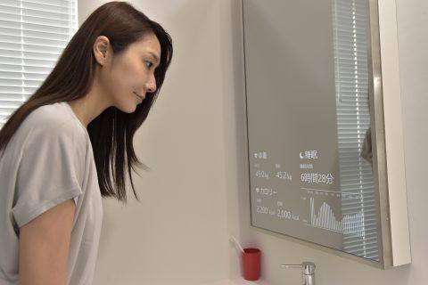 横浜市、NTTドコモとIoTスマートホームを活用した「未来の家プロジェクト」を開始