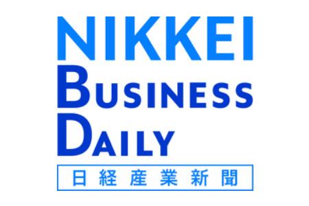 【メディア掲載情報】日経産業新聞