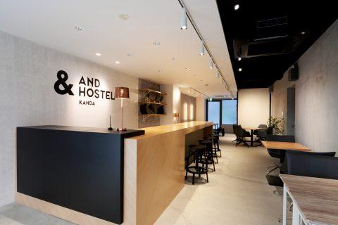 近未来のIoT体験が楽しめる日本初のスマートホステル「&AND HOSTEL」が神田に新規オープン!